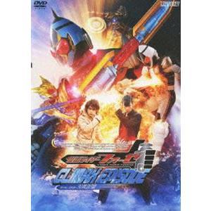 仮面ライダーフォーゼ クライマックスエピソード 31話 32話 ディレクターズカット版 [DVD] guruguru