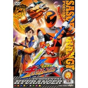 スーパー戦隊シリーズ 宇宙戦隊キュウレンジャー VOL.2 [DVD]|guruguru