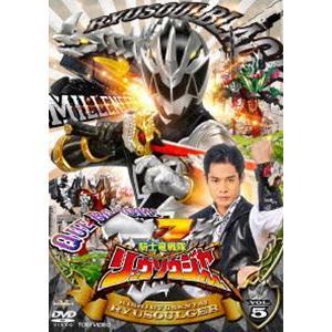 スーパー戦隊シリーズ 騎士竜戦隊リュウソウジャー VOL.5 [DVD]|guruguru