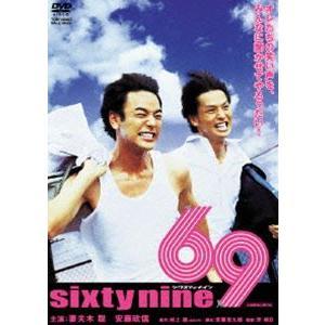 69 sixty nine(期間限定) ※再発売 [DVD]|guruguru