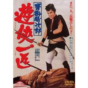 沓掛時次郎 遊侠一匹 [DVD]|guruguru