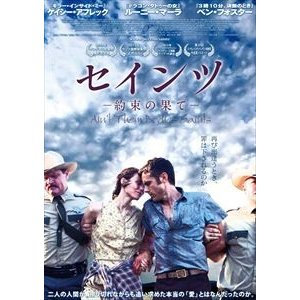 セインツ ―約束の果て― [DVD]|guruguru