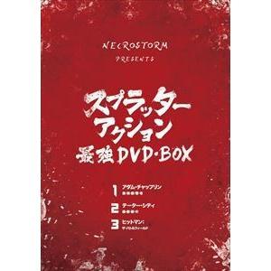 NECROSTORM presents スプラッター・アクション最強 DVD BOX(初回限定生産) [DVD]