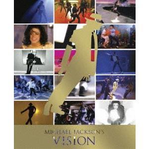 マイケル・ジャクソン VISION(完全生産限定盤) [DVD]|guruguru