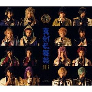 ミュージカル『刀剣乱舞』 〜真剣乱舞祭2017〜 [Blu-ray] guruguru
