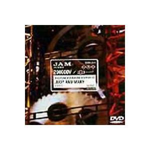 JUDY AND MARY/THE POWER STADIUM DESTORY '97 [DVD]|guruguru