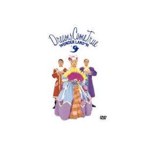 ドリームズ・カム・トゥルー/史上最強の移動遊園地ドリカムワンダーランド'91 [DVD] guruguru