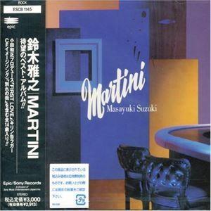 鈴木雅之/MARTINI CD