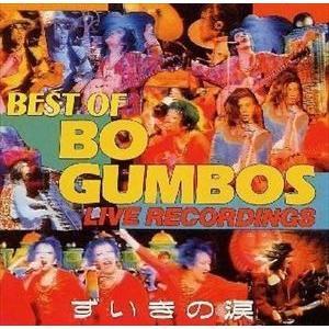BO GUMBOS/ずいきの涙 〜BEST O...の関連商品8