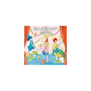"""種別:CD さよならポニーテール 解説:3人の女の子ヴォーカルを中心に、謎に包まれた""""さよポニワール..."""