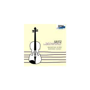 木野雅之(vn) / ザイツ: 学生協奏曲 全5曲 [CD]|ぐるぐる王国 PayPayモール店