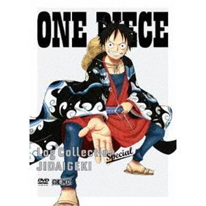"ONE PIECE Log Collection special""JIDAIGEKI"" [DVD]|guruguru"