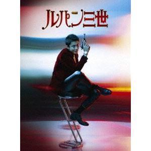 ルパン三世 DVDコレクターズ・エディション [DVD] guruguru