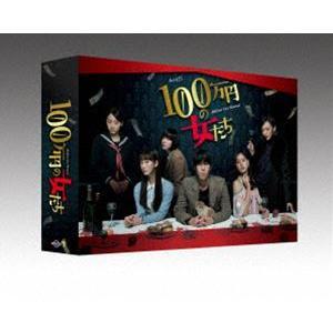 100万円の女たち Blu-ray BOX [Blu-ray]|guruguru