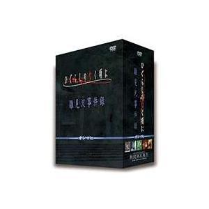 ひぐらしのなく頃に DVD第5巻〜第9巻セット「雛見沢事件録...