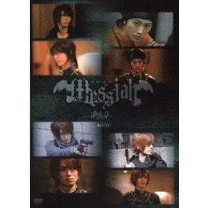 メサイア 漆黒ノ章〈劇場版〉DVD 初回限定版 DVD