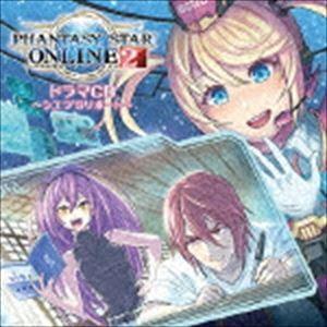 (ドラマCD) ドラマCD PHANTASY STAR ONLINE2 〜シエラ'sリポート〜 [CD]