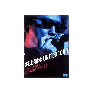 井上陽水/UNITED TOUR YOSUI INOUE CONCERT 1999〜2000 [DVD]|guruguru