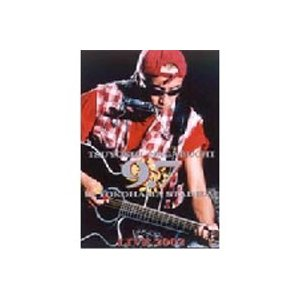 長渕剛/長渕剛 9.7 in 横浜スタジアム LIVE 2002 DVD