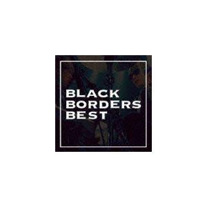 種別:CD ブラックボーダーズ 解説:日本最強のロックンロール・デュオ、BLACK BORDERS初...