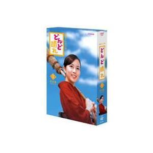 連続テレビ小説 どんど晴れ 完全版 DVD-BOX1 [DVD] guruguru