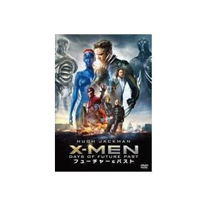 X-MEN:フューチャー&パスト [DVD]|guruguru