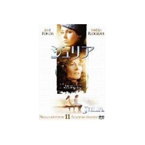 ジュリア DVD
