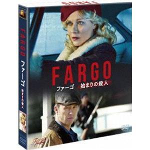 FARGO/ファーゴ 始まりの殺人<SEASONSコンパクト・ボックス> [DVD]|guruguru