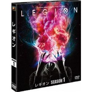 レギオン シーズン1<SEASONSコンパクト・ボックス> [DVD] guruguru