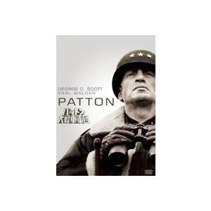 パットン大戦車軍団 <特別編> [DVD]|guruguru