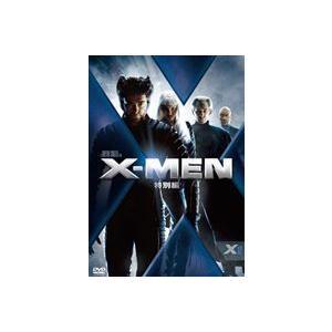 X-MEN<特別編> [DVD]|guruguru