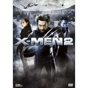 X-MEN2 [DVD]|guruguru