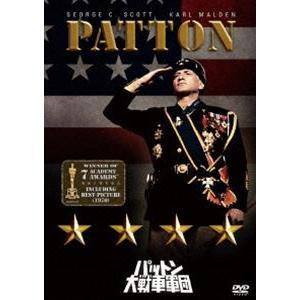 パットン大戦車軍団 [DVD]|guruguru