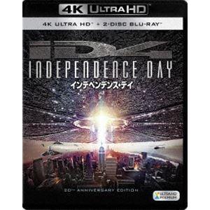 インデペンデンス・デイ<4K ULTRA HD+2Dブルーレイ>(4K ULTRA HD Blu-ray) [Ultra HD Blu-ray]|guruguru