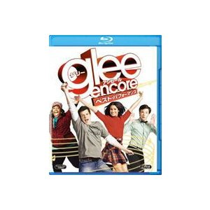 glee/グリー アンコール ベスト・パフォーマンス [Blu-ray]|guruguru