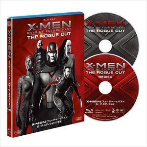 X-MEN:フューチャー&パスト ローグ・エディション [Blu-ray]|guruguru
