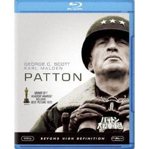 パットン大戦車軍団 [Blu-ray]|guruguru