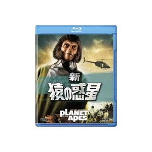 新・猿の惑星 [Blu-ray]|guruguru