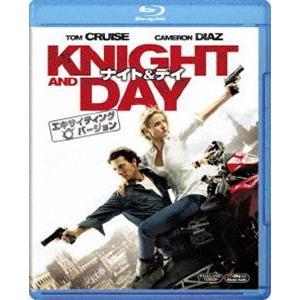 ナイト&デイ<エキサイティング・バージョン> [Blu-ray]