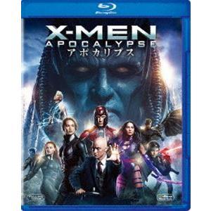 X-MEN:アポカリプス [Blu-ray] guruguru