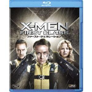 X-MEN:ファースト・ジェネレーション [Blu-ray]|guruguru