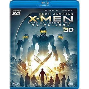 X-MEN:フューチャー&パスト 3D・2Dブルーレイセット [Blu-ray]|guruguru