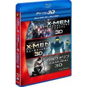 X-MEN 3D2DブルーレイBOX [Blu-ray]|guruguru