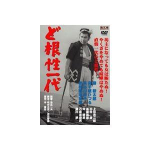 ど根性一代 [DVD]|guruguru