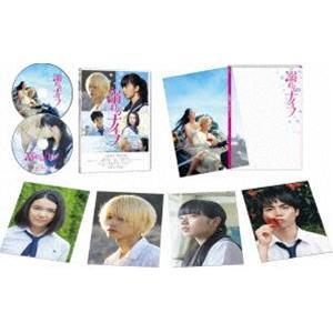 溺れるナイフ Blu-rayコレクターズ・エディション [Blu-ray]|guruguru