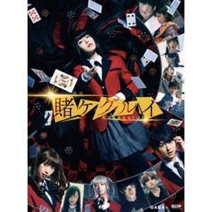 映画 賭ケグルイ Blu-ray (初回仕様) [Blu-ray]