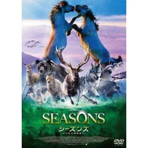 シーズンズ 2万年の地球旅行 DVD スタンダード・エディション [DVD]|guruguru