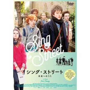 シング・ストリート 未来へのうた DVD [DVD]