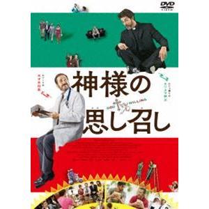 神様の思し召し [DVD] guruguru