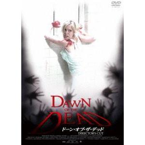 ドーン・オブ・ザ・デッド ディレクターズ・カット [DVD]